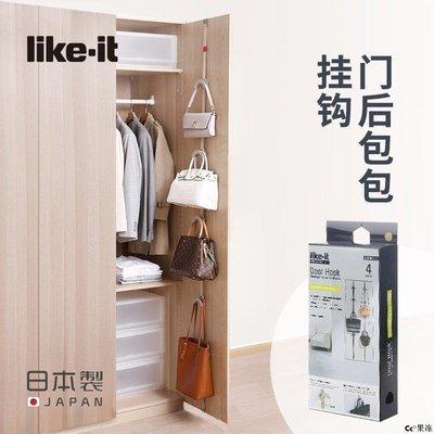 ┎A舒心小屋┒ LIKE-IT門后包包收納掛鉤衣柜壁掛門背式收納掛架可調節KO953