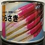 【野菜部屋~ 蔬菜種子】I41 日本紅白長型無菁...