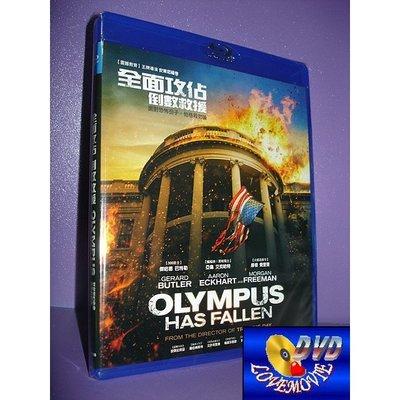 A區BD藍光台灣正版【全面攻佔:倒數救援Olympus Has Fallen (2013)】[含中文字幕]全新未拆