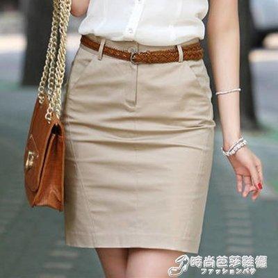 韓版春款包臀裙半身裙職業a字裙 通勤一步裙短裙西裝女裙工裝裙