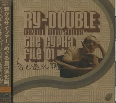K - RY-DOUBLE - THE CYPHA FILE 01 / 自己進化論 1 - 日版 - NEW