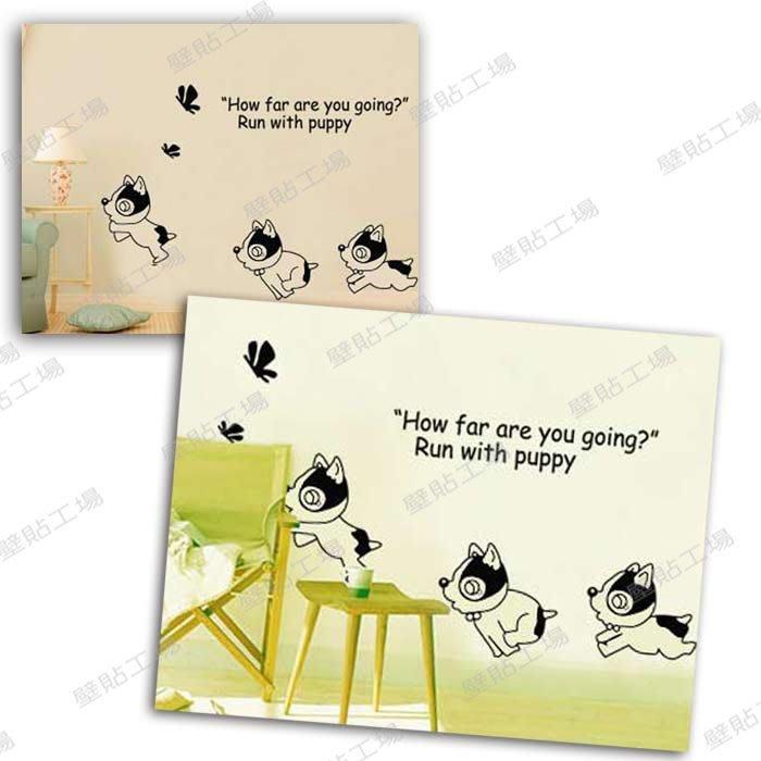 壁貼工場-可超取 小號壁貼 壁貼  牆貼 貼紙 快樂狗 P1-43