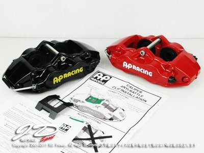 JD-MOTORS 100%真品販售 新款 AP RACING  CP 9200 四活塞卡鉗 大量現貨在庫 非 AP5200