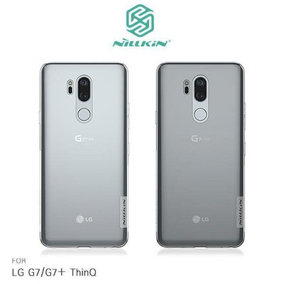-庫米-- NILLKIN LG G7/G7+ ThinQ 本色TPU軟套 手機套 超薄果凍套 透色套 保護殼