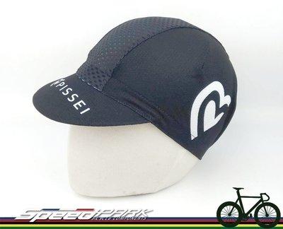 【速度公園】Pissei CAP 輕量透氣小帽 經典款『黑、白、藍』愛心 One Size 排汗 大網格 帽子 鴨舌帽