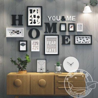 【灰熊好物】實木照片牆 相片牆 相框牆 結婚居家裝潢壁貼掛畫 現代歐式簡約創意組合 HOME YOU&ME #2204