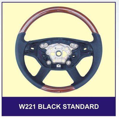 《星鑽》Mercedes Benz 賓士方向盤 S-CLASS W221 標準款 steering wheel~ 核桃木