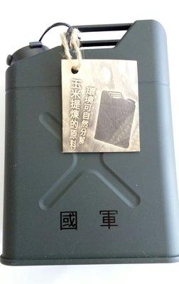 全新...軍用油桶造型水壺...無底價