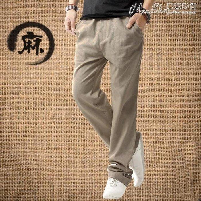 棉麻長褲中國風亞麻褲男褲子寬鬆直筒男士棉麻長褲秋季男裝大碼休閒褲