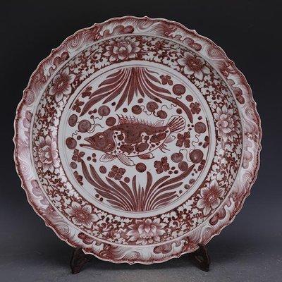 【三顧茅廬 】元代釉里紅手繪魚草紋大號花口瓷盤 出土官窯古瓷器古玩古董收藏
