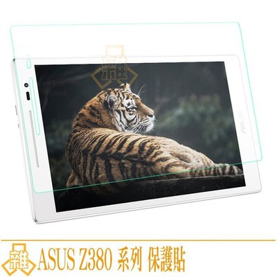 3C雜貨-ASUS ZenPad Z3...