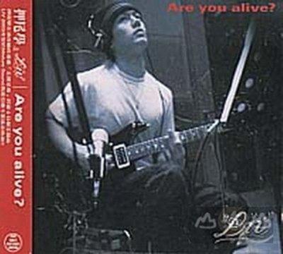 【出清價】Are You Alive ?/押尾學 Liv ---9898263