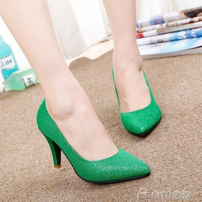 新款高跟尖頭結婚鞋細跟新娘鞋婚禮鞋淺口紅色綠色伴娘鞋子