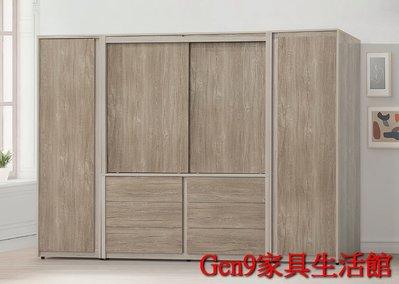 Gen9 家具生活館..莫德納9x6.8尺組合衣櫥(木心板)-EH:863..台北地區免運費!!
