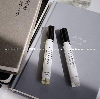XXB西西比彩妝~2只免運 白菜啊 日本layered fragrance沙龍淡香水 隨身裝10ML