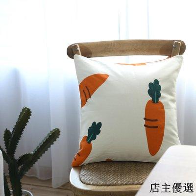 現代簡約胡蘿卜純棉帆布抱枕北歐靠墊沙發床上抱枕套布藝靠包