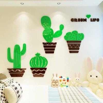 造型仙人掌盆栽 3D 立體壁貼 壓克力 鋼琴鏡面烤漆 壁紙 室內設計 風水 招財 刻字 電腦刻字 廣告 《閨蜜派》