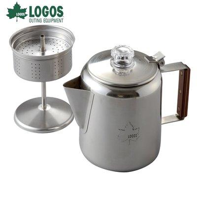 日本LOGOS│81210300 不鏽鋼咖啡壺(6杯份)│咖啡壺 燒水壺 茶壺│德晉 大營家露營登山休閒