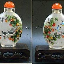 事事有喜中國風工藝禮品出國小禮品中國風家居擺件外事商務禮品內畫鼻煙壺 壺說54