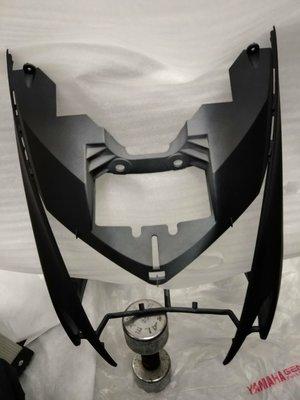 YAMAHA 山葉 原廠 勁戰 三代 新勁戰 H殼面板 擋風板 前擋板(消光黑)另售其它規格