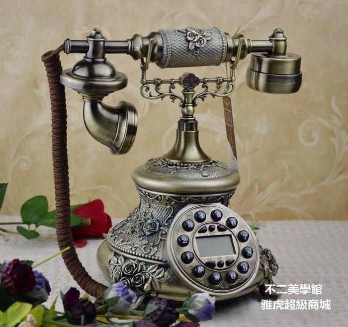 【格倫雅】^造型仿古電話機 立體雕花仿古電話機/複古電話機/田園電話機/帶免499[D