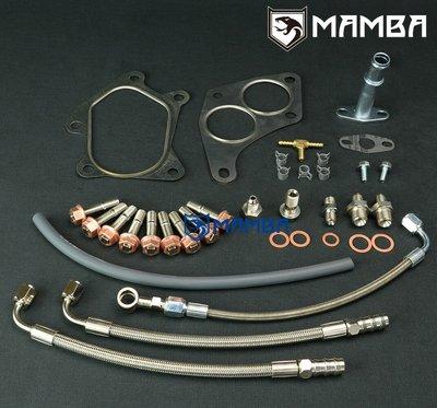 Turbo Install Line Gasket Kit Subaru WRX STI Type C w/