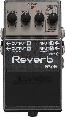 ☆ 唐尼樂器︵☆ BOSS RV-6 Digital Reverb 數位殘響 效果器 RV-6