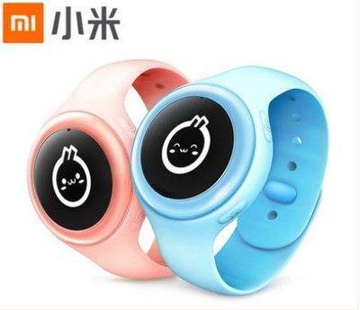 香港版 小米 米兔兒童電話手錶 2C Q版 GPS手錶 兒童定位手錶 (一年保養)