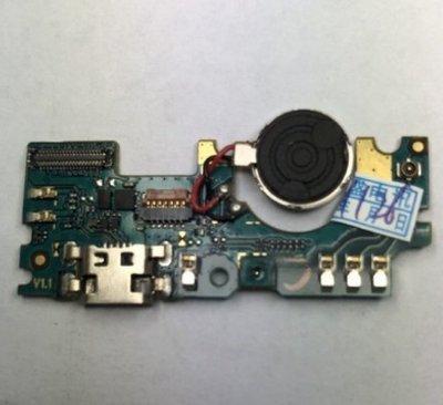 原廠尾插 糖果手機 Sugar F7 mini F7mini 充電座 充電小板 帶震動器 麥克風 送話器 震子 現貨