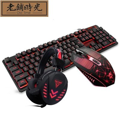 {老鋪時光/Old Time}如意鳥機械手感鍵盤鼠標套裝耳機三件套游戲發光電腦臺式有線鍵鼠