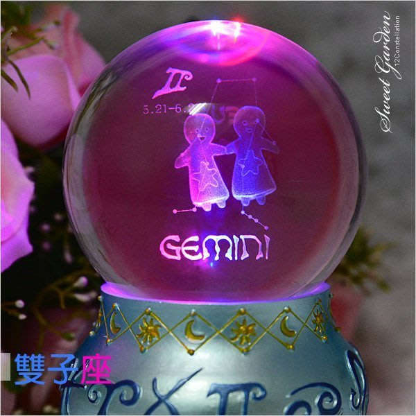 Sweet Garden, 兒童禮物 雷射內雕 新款大號星座玻璃水晶球 ws雙子座聲控發光旋轉音樂盒