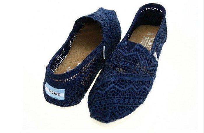 全新轉賣  美國TOMS  編織縷空款平底帆布鞋(W7.5)