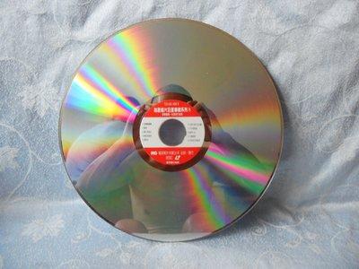 紫色小館18-5-----瑞星唱片巨星專輯8