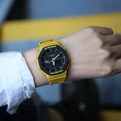 Louis手錶代購現貨卡西歐新款橡樹八角碳纖維運動手錶GA-2110SU-9A 3A GA-2100SU-1A