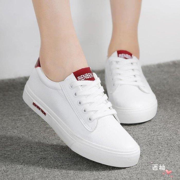 人本鞋子大尺碼女鞋40-41-43皮面帆布鞋白色平底小白鞋學生休閒鞋42