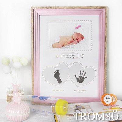 TROMSO新生兒寶貝泥拓手腳印直式紀念相框-直式粉紅/初生嬰兒 室內裝飾 禮物 大樹小屋【H0305215】
