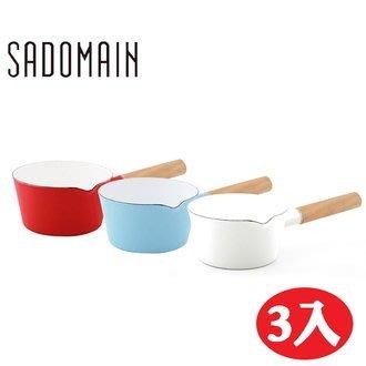 【批發價直營】仙德曼SADOMAIN 琺瑯單柄雪平鍋 SV315 15cm -3入(復古紅、水樣藍、象牙白) >不銹鋼手
