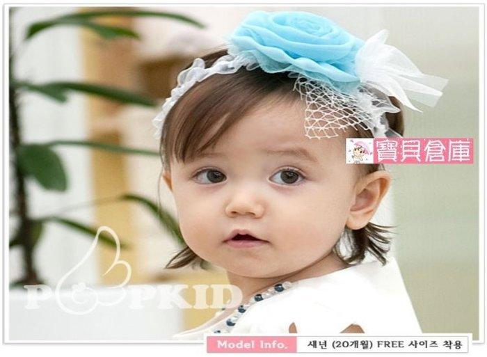 寶貝倉庫~韓版~嬰兒時尚大玫瑰花髮帶~寶寶精美紗花頭飾~兒童氣質髮帶~公主髮飾~幼兒髮箍~公主立體頭花~拍照~3款可選