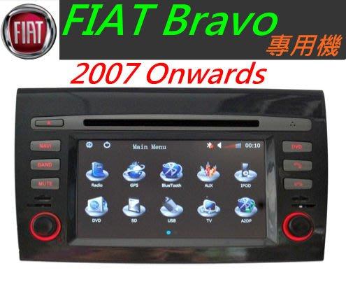 飛雅特 Stilo 音響 Idea Lancia Musa Linea Punto 主機 專用機 DVD 導航 mp3 汽車音響 音響主機