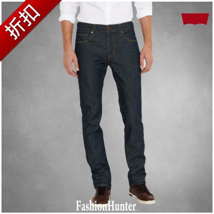 折扣【FH.cc】Levis 窄管牛仔褲 511-0408 Slim Fit Jeans 原色 美國購入