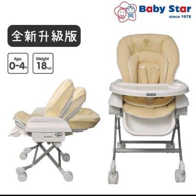 Baby Star 嬰兒搖椅 BB搖籃 high chair 安撫躺椅 嬰兒餐椅 高低餐椅搖床 全新 搶手價800元