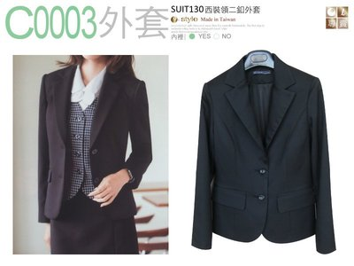 【C0003】大尺碼☆ O-style ☆OL簡約風基本款二釦西裝外套、日本韓國流行套裝制服款