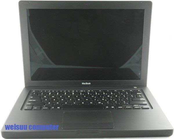 {偉斯電腦}APPLE MacBook A1181 雙核蘋果小黑便宜優質MAC電腦 稀有的黑蘋果