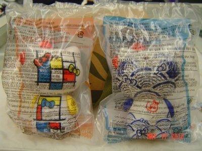 麥當勞 Hello Kitty 彩繪旅行家 1套2款 + 再加贈 獨家 拚圖1張 全新 特價:299元