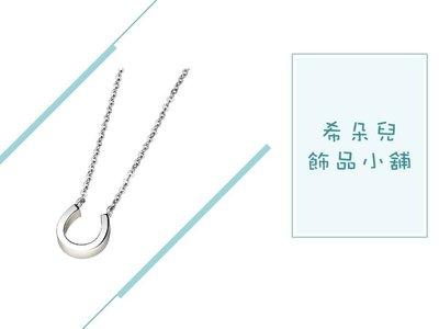 *~希朵兒飾品小舖~*【羅亞戴蒙 珍視 項鍊】鋼飾、特價、免運費