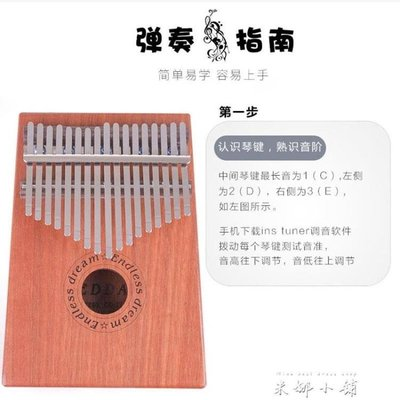 999拇指琴 卡林巴琴10音17音非洲手指琴 kalimba卡林巴 手撥鋼琴兒童下單後請備註顏色尺寸