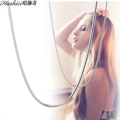 西德白鋼 細版蛇鍊 單戴配墬 男女皆可 防水 不生鏽抗過敏 單條價【DIS011】哈飾奇