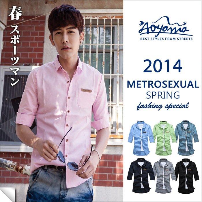 [青山~AOYAMA ]時尚經典 左胸皮標窄版合身素面五分袖襯衫(7色)【JK0009】