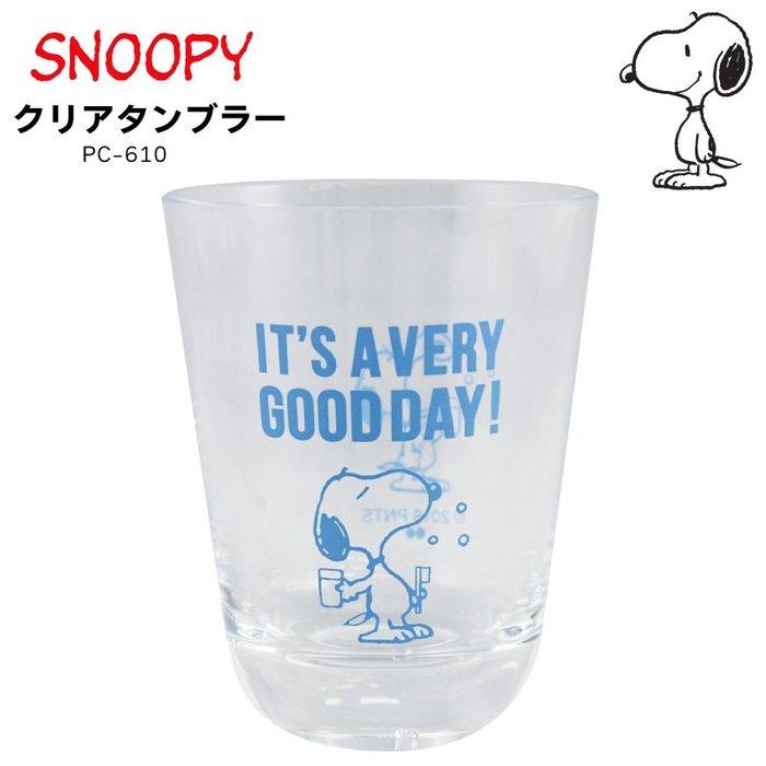 《散步生活雜貨》日本進口 大西賢製販 PEANUTS - SNOOPY 史努比 漱口杯PC-610(brush)