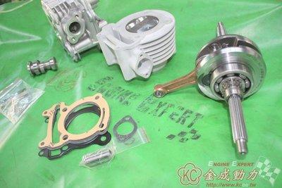 G6/G5/雷霆/MANY125=LEB/LFE/LKE+300/400條曲軸+61/63.5陶缸+缸頭=168/185